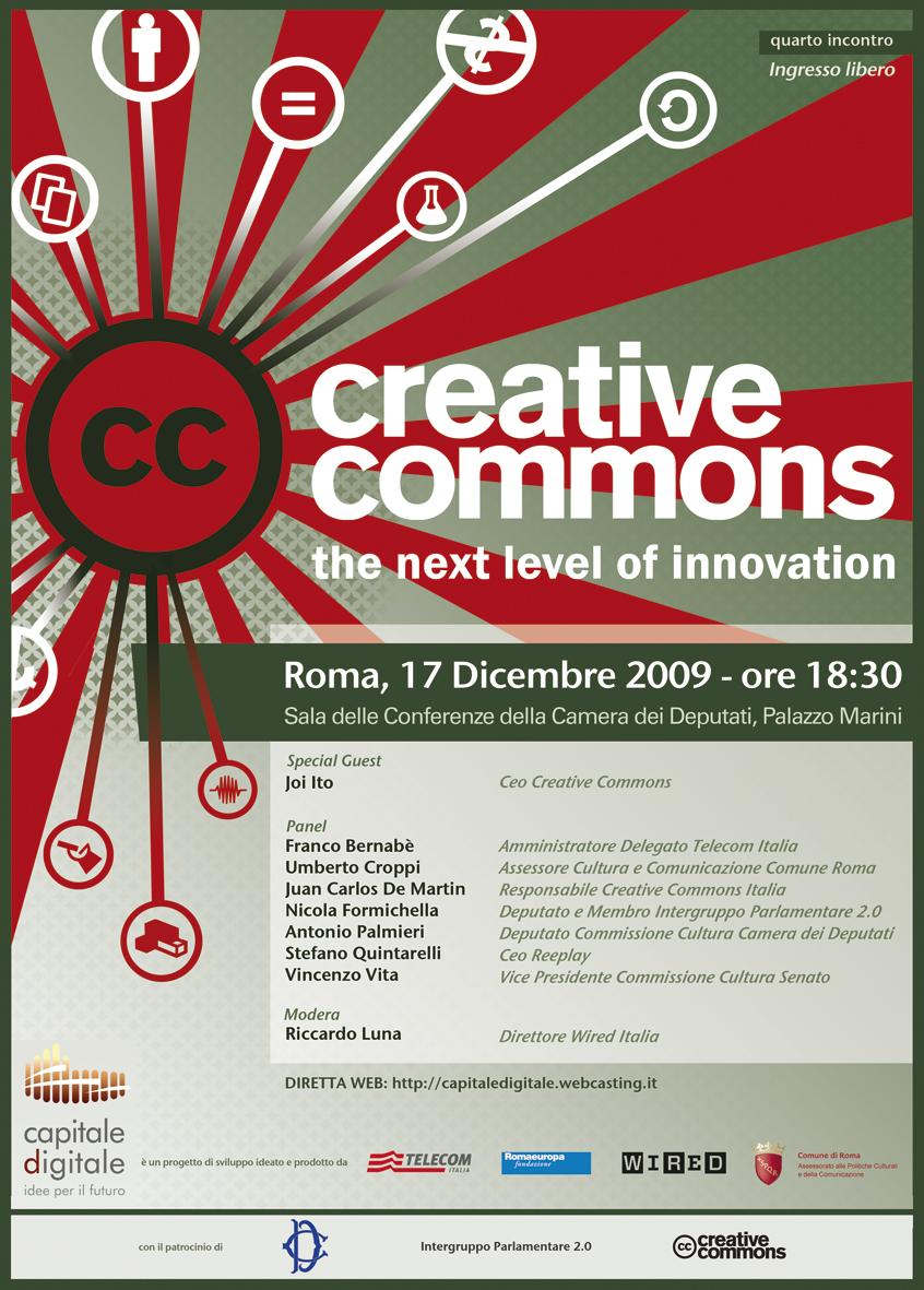 Joi ito al parlamento italiano il 17 dicembre mediaoriente for Lavorare al parlamento italiano