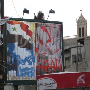 copertina-siria300dpi-spot_post15March2011-300x300